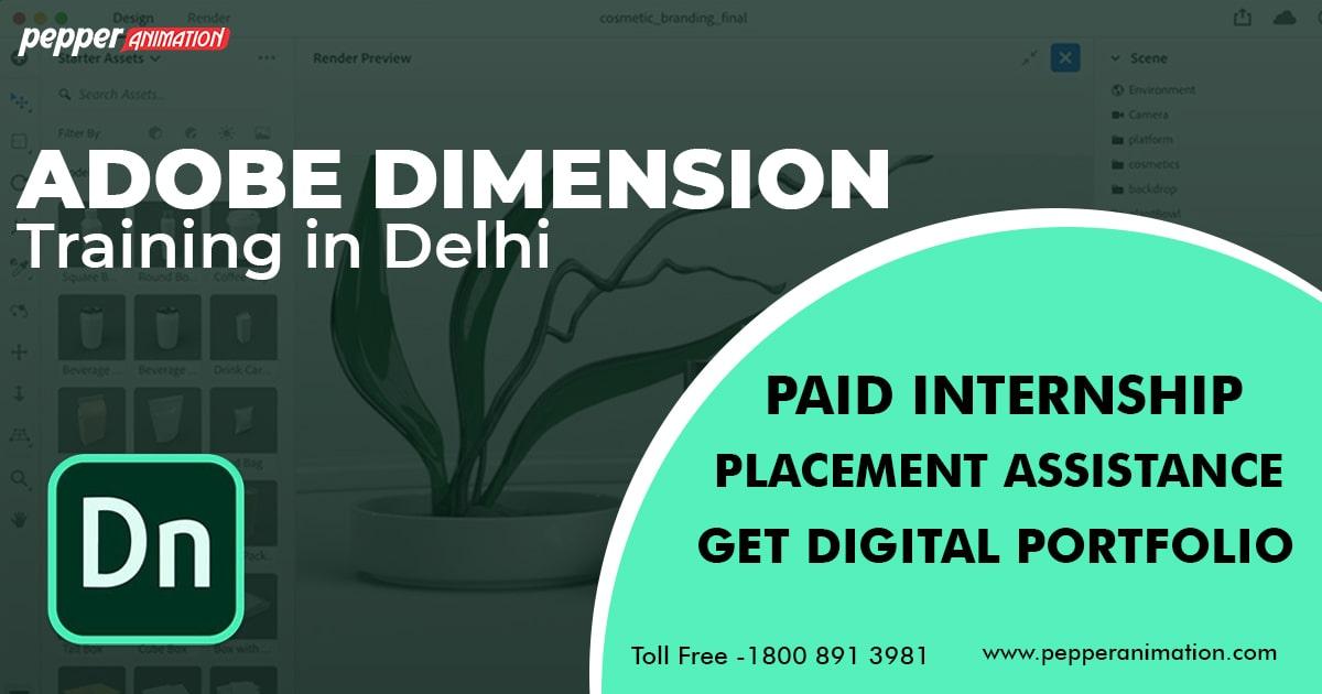 Adobe Dimension Course in Rohini
